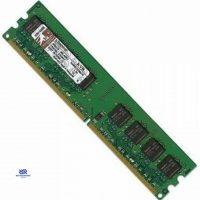 Kingston DDR2 2G